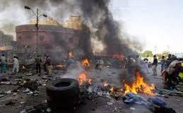 scene of suicide bomb blast