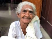 96 years old Indian woman who scored 98 per cent in literacy examination