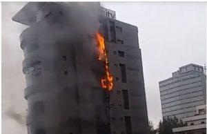 @UnityBankPlc, Unity Bank, fire, guts, outbreak, Lagos