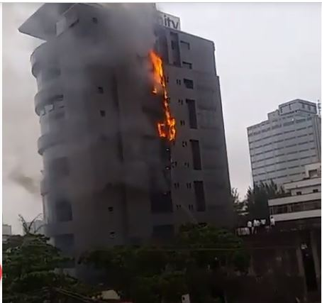 @UnityBankPlc, Unity Bank, fire, guts, outbreak, Lagos