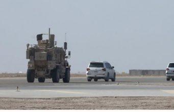 US troops leaving Iran