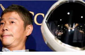 Japanese billionaire, Yusaku Maezawa, who launched a search online for a girlfriend to take to moon.