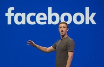 Facebook to change its name