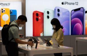 South Korea Bans Apple, Google From App Store payment Monopolies